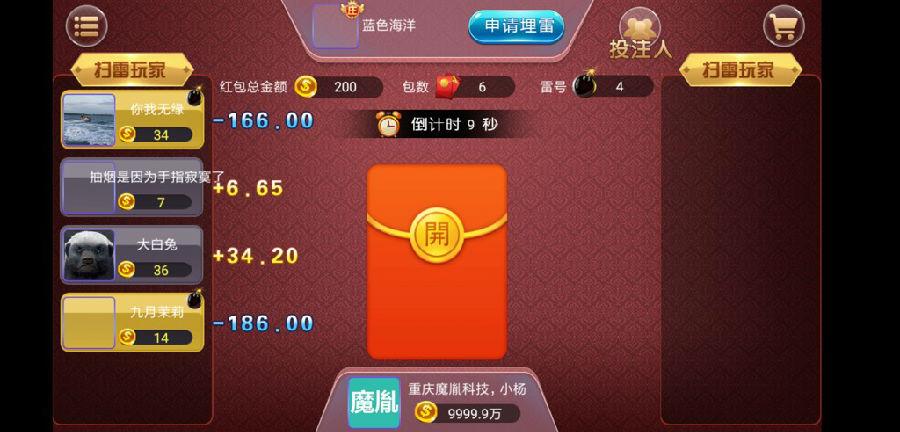 图片[6]-颂游黑金版26款金币游戏棋牌组件