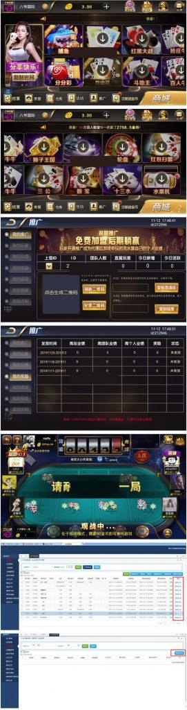 图片[1]-【完整修复更新版】微星SSC+捕鱼版本全套+完整数据+分红全民系统+保底