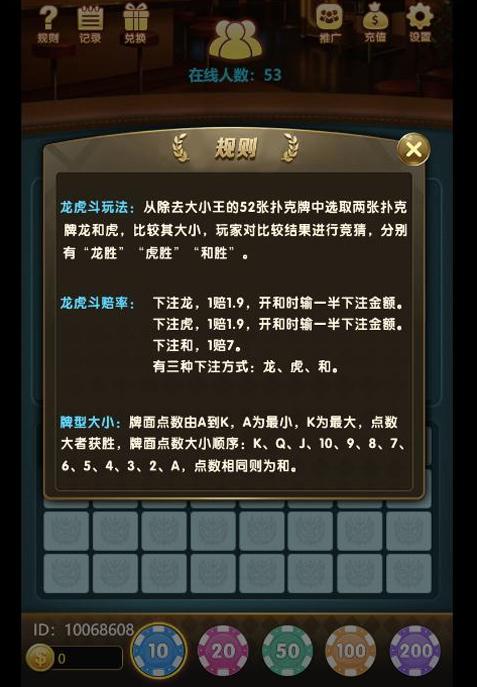 图片[1]-H5龙虎斗四月新版服务器打包版免公众号与带支付接口版完整源码