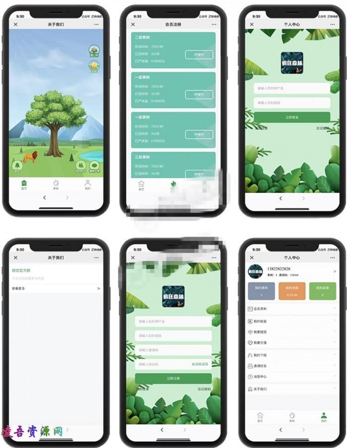 图片[1]-[H5精品] 新版疯狂森林养殖挂机赚钱区块链源码,支持个人免签收款