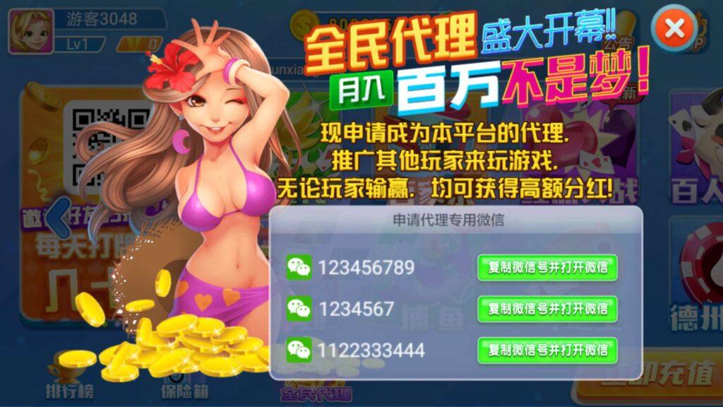图片[3]-网狐火萤棋牌ZQ游戏源码下载+网狐荣耀内核二开+视频教程【完整全套】