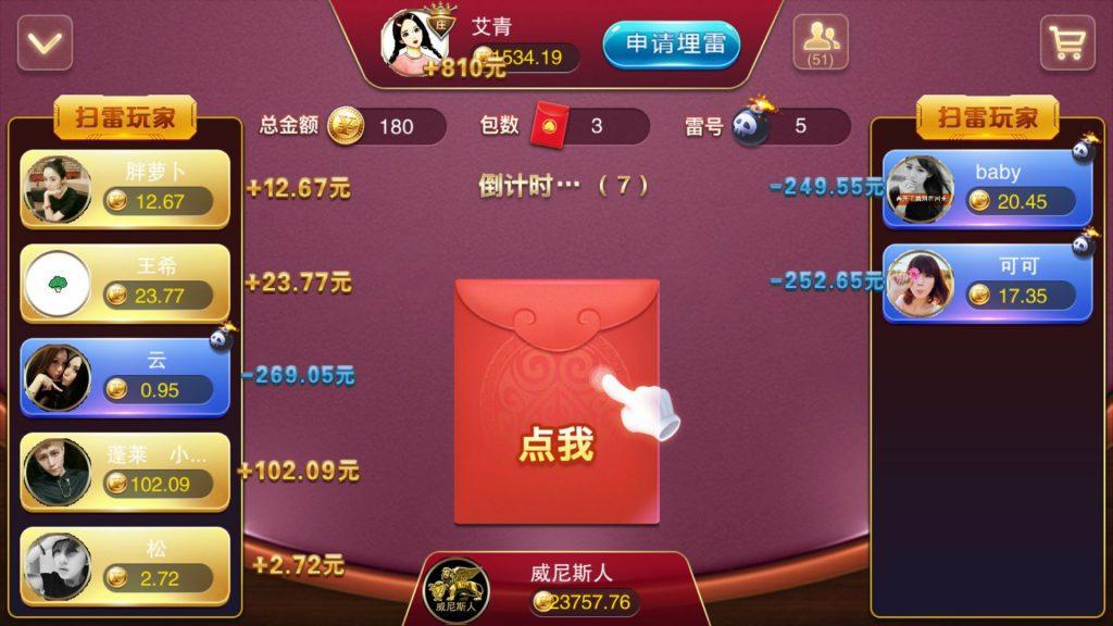 图片[2]-星耀战龙最新修复版棋牌组件,游戏运行稳定,修复短信接口,redis掉线问题,子游戏和支付等问题