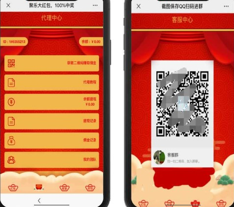 图片[2]-2020运营级红包互换/H5红包互换源码/带视频搭建教程/新自动提现防封赚钱