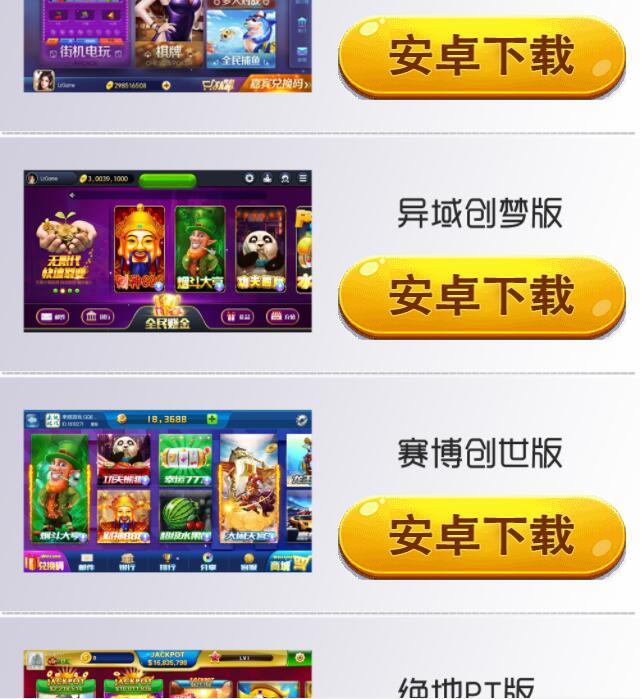 图片[2]-[H5] 游戏产品演示站点源码,html静态页面产品演示站点源码,方便快捷