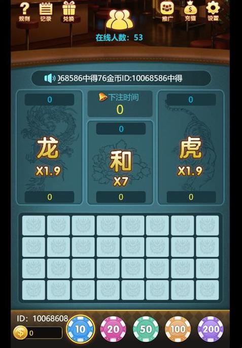 图片[2]-H5龙虎斗四月新版服务器打包版免公众号与带支付接口版完整源码