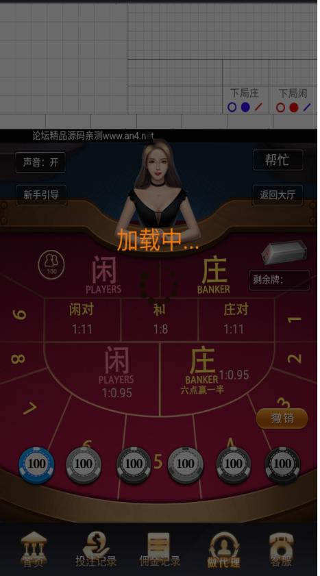 图片[2]-H5游戏熊猫互娱游戏源码,四合一完整解密版