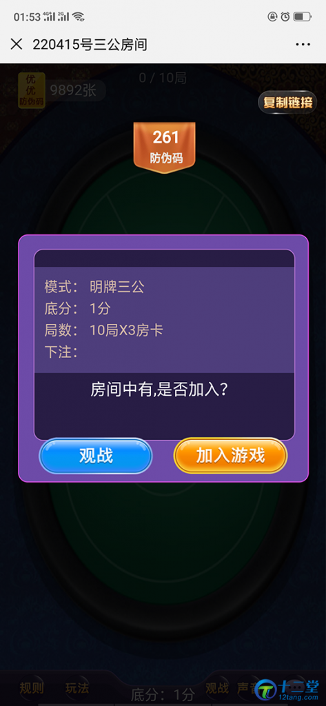 图片[3]-潮汕互娱H5源码|葫芦鱼+暗堡游戏完整源码