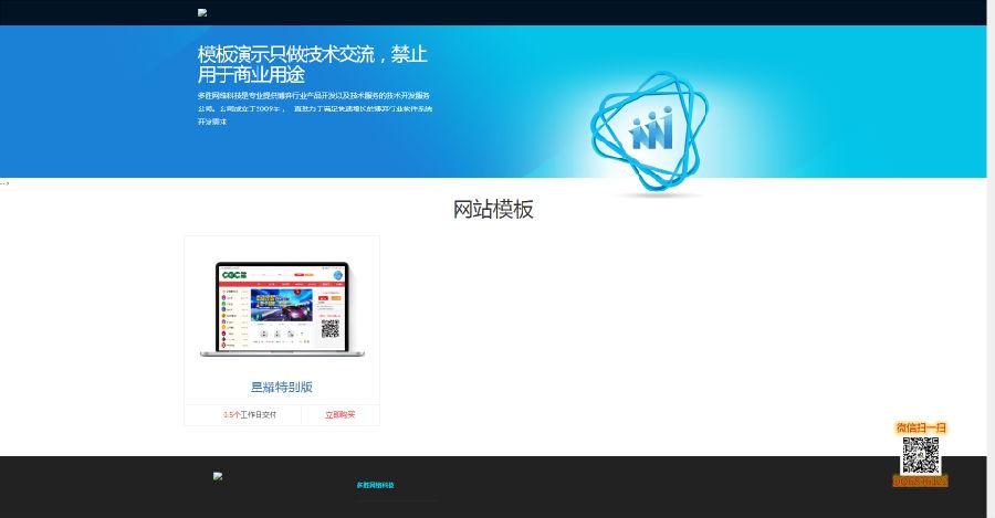 图片[3]-[H5] 游戏产品演示站点源码,html静态页面产品演示站点源码,方便快捷