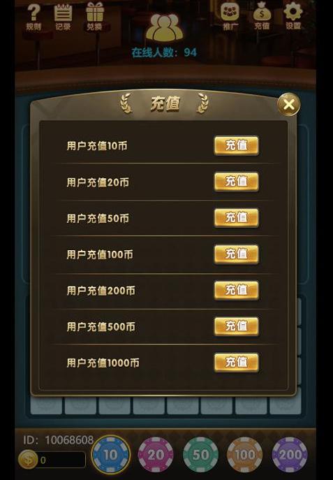 图片[3]-H5龙虎斗四月新版服务器打包版免公众号与带支付接口版完整源码