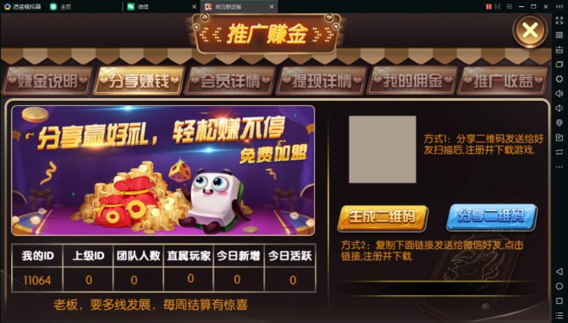 图片[3]-最新修复斑马联运版金城娱乐京城国际完整版棋牌组件,双端APP+完整数据+管理后台+真实实货非假货