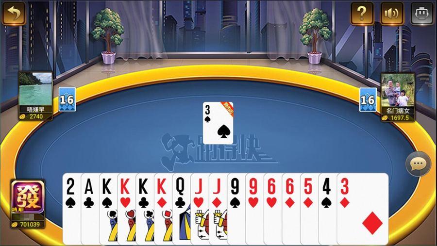 图片[3]-天降横财完整棋牌游戏源码组件,网站+服务端+数据库+双端APP+教程