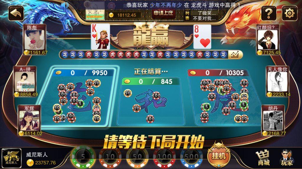 图片[3]-星耀战龙最新修复版棋牌组件,游戏运行稳定,修复短信接口,redis掉线问题,子游戏和支付等问题