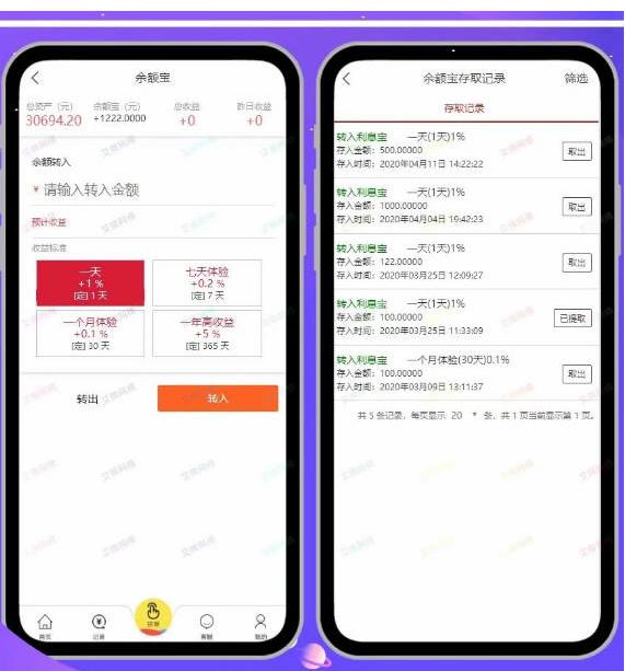 图片[3]-全新V10抢单系统源码,唯品会京东淘宝自动抢单区块系统源码