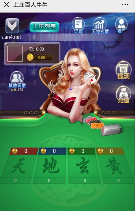 图片[4]-H5游戏熊猫互娱游戏源码,四合一完整解密版