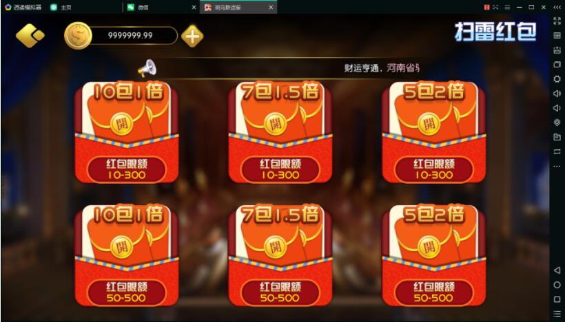 图片[4]-最新修复斑马联运版金城娱乐京城国际完整版棋牌组件,双端APP+完整数据+管理后台+真实实货非假货