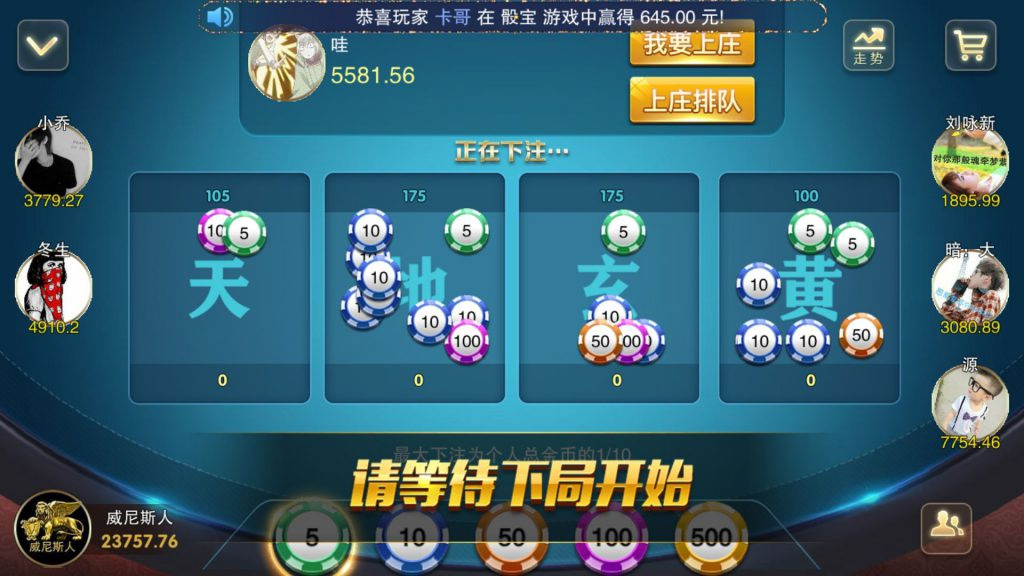 图片[4]-星耀战龙最新修复版棋牌组件,游戏运行稳定,修复短信接口,redis掉线问题,子游戏和支付等问题