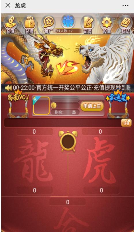 图片[5]-H5游戏熊猫互娱游戏源码,四合一完整解密版