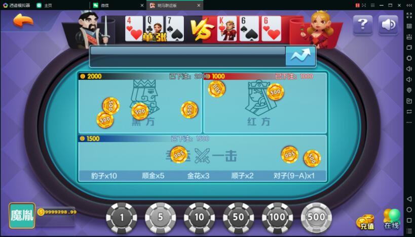 图片[5]-最新修复斑马联运版金城娱乐京城国际完整版棋牌组件,双端APP+完整数据+管理后台+真实实货非假货