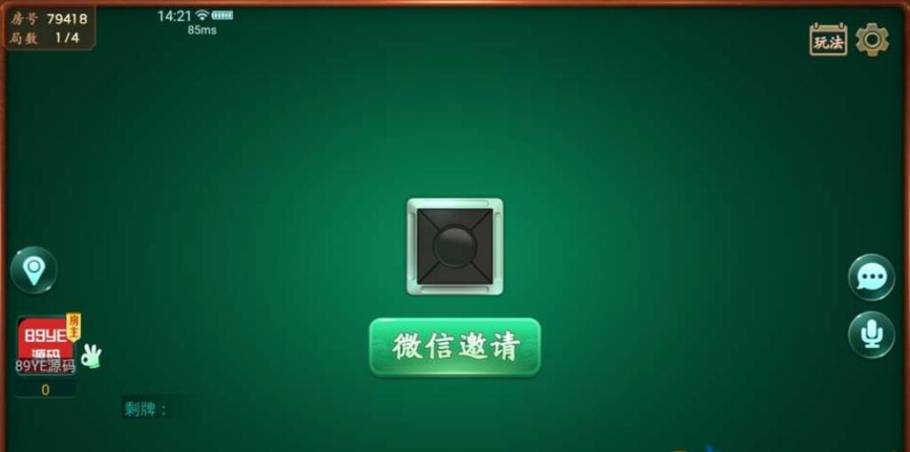 图片[5]-五湖俱乐部麻将集合版游戏源码组件,详细搭建教程+双端APP+比赛模式