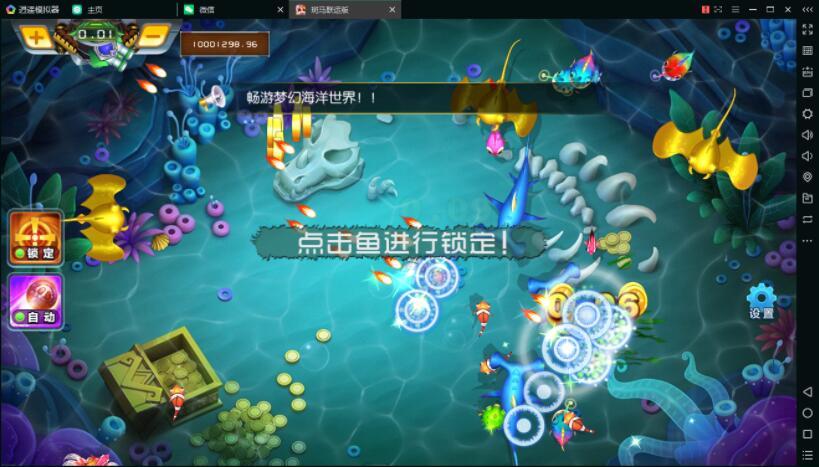 图片[6]-最新修复斑马联运版金城娱乐京城国际完整版棋牌组件,双端APP+完整数据+管理后台+真实实货非假货