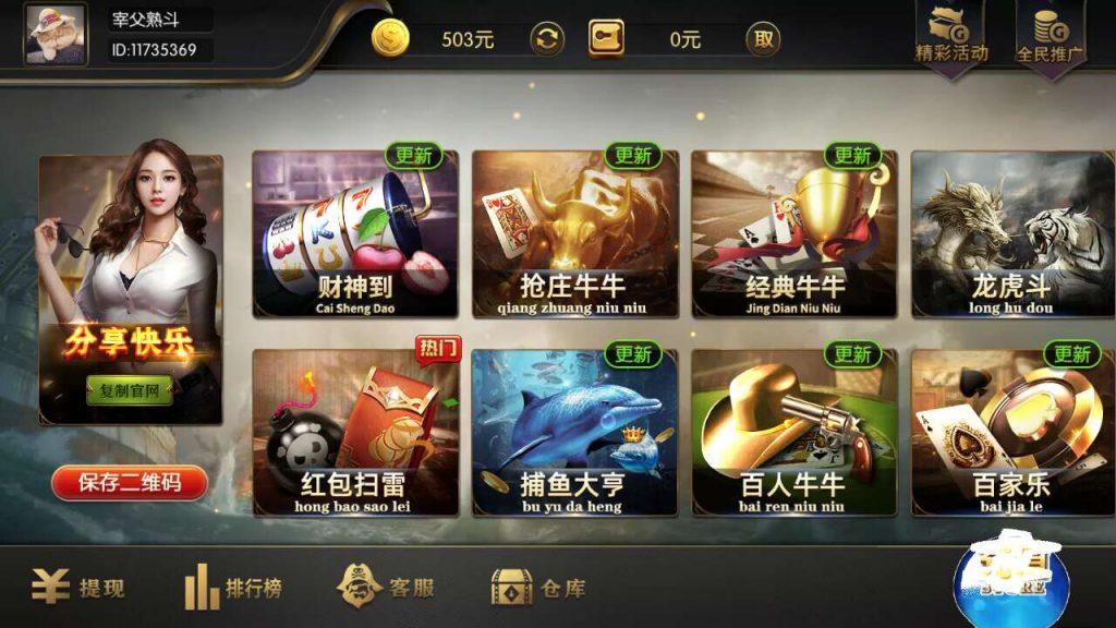 图片[2]-金博国际 亚游改版新UI 青龙互娱+教程视频