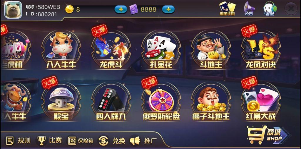 图片[3]-陌陌棋牌组件最新版本 皇冠陌陌棋牌游戏组件