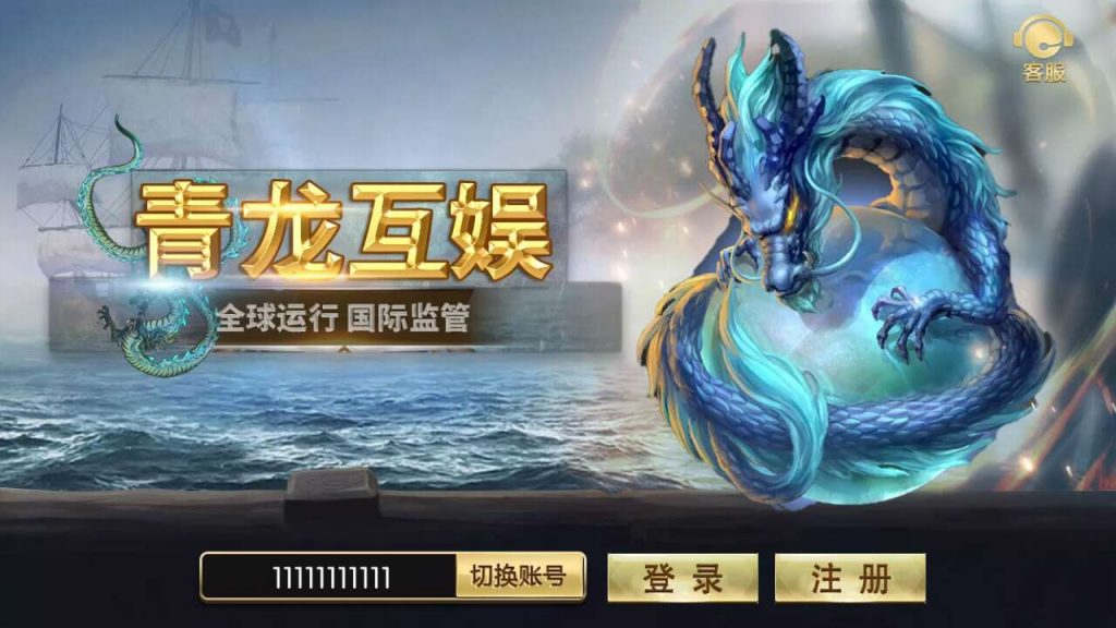 图片[1]-金博国际 亚游改版新UI 青龙互娱+教程视频