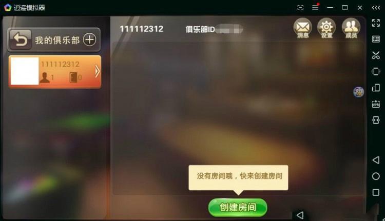 图片[3]-牛大元帅无授权源码带俱乐部房卡双模式8人牛牛游戏完整管理控制 带一条龙搭建视频教程