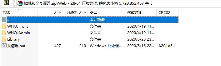 图片[3]-网狐旗舰大联盟纯源码