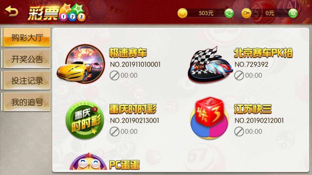 图片[3]-金博国际 亚游改版新UI 青龙互娱+教程视频