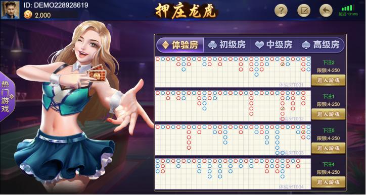 图片[2]-网狐内核改版二开的NG版本棋牌源码下载
