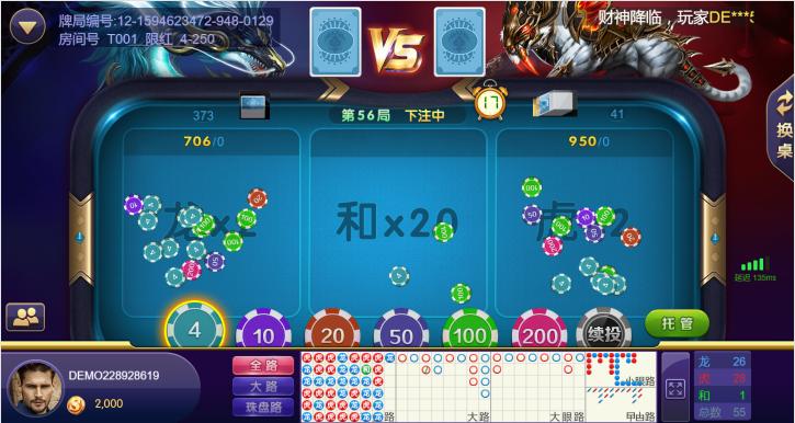 图片[3]-网狐内核改版二开的NG版本棋牌源码下载
