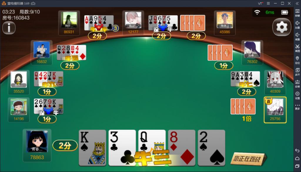 图片[2]-最新更新富湘棋牌 富厢游戏房卡棋牌源码组件+热更完整+双端完整