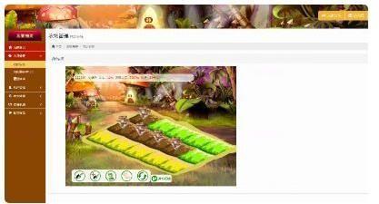 图片[2]-2020最新php+mysql首发区块链蘑菇种植游戏理财游戏源代码无加密可修改UI随便改