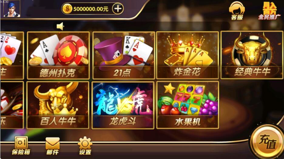 图片[2]-大圣娱乐金沙棋牌红鸟U3D棋牌源码双端源码+注册机