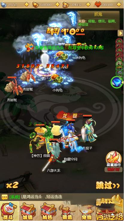 图片[2]-【梦幻西游H5】已修复[宠物+战斗+升级特效素材]手工服务端游戏+教程+授权后台