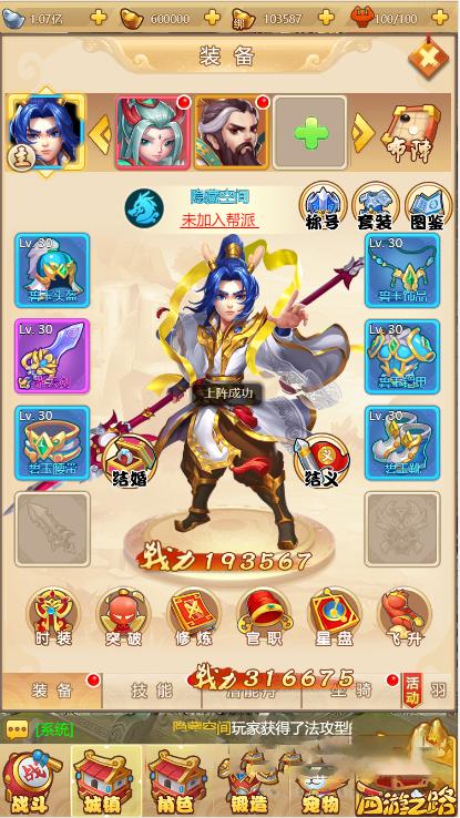 图片[3]-【梦幻西游H5】已修复[宠物+战斗+升级特效素材]手工服务端游戏+教程+授权后台