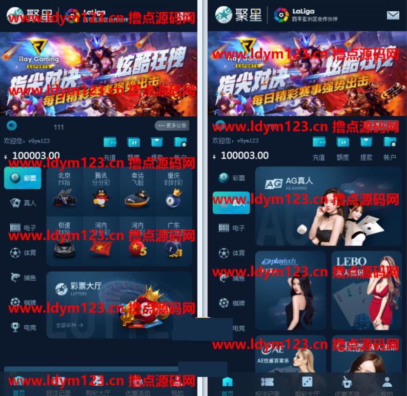 图片[1]-聚星/大富二开新UI,完整源码+对接NG接口+双玩系统UI超级好看