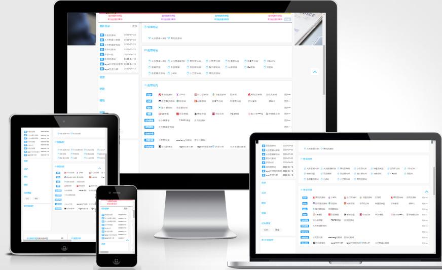 图片[1]-2020.8月末最新带交易系统的网址导航站源码 PHP导航网站系统源码
