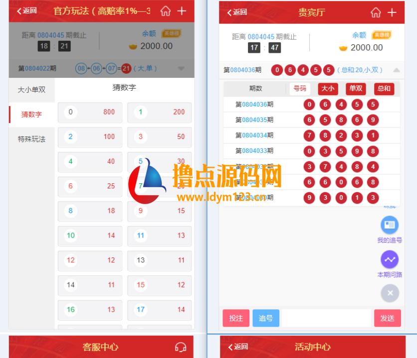 图片[2]-乐购新版手机端设计vue开发框架+NG接口+两个版本