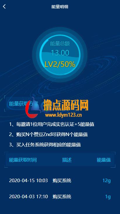 图片[3]-趣小赞矿机YFCMF-TP6框架挂机收益点赞任务虚拟币交易源码