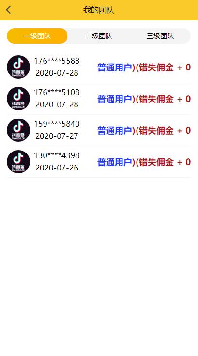 图片[4]-[任务悬赏] 新版仿悬赏猫任务平台源码,ThinkPHP开源任务悬赏平台源码,带完整数据和搭建教程,可封装APP