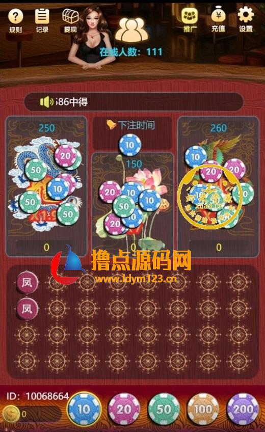 图片[1]-H5龙凤龙虎斗新界面UI+免公众号接口+对接支付+完美运行