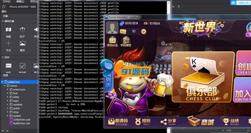 图片[1]-最新新世界蓝果互娱棋牌源码+源码,非组件