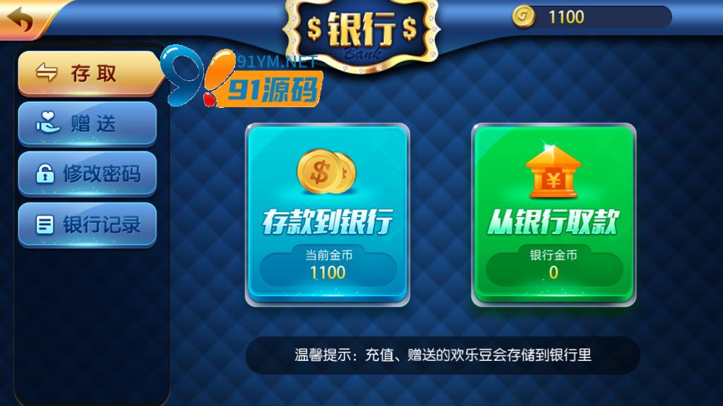 图片[2]-最新更新博亿娱乐傲玩850电玩娱乐城+带月卡红包功能+完整数据+双端app