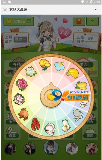 图片[1]-H5夺宝游戏源码 尾号时间+密室夺宝+双人PK+农场大赢家+幸运签到大集合