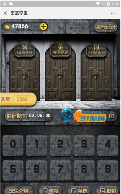 图片[5]-H5夺宝游戏源码 尾号时间+密室夺宝+双人PK+农场大赢家+幸运签到大集合