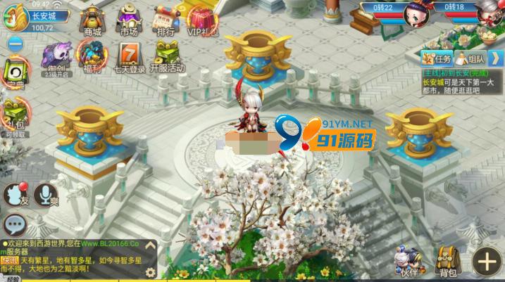 图片[2]-逍遥西游3【逍遥仙境】手工外网端+运营后台