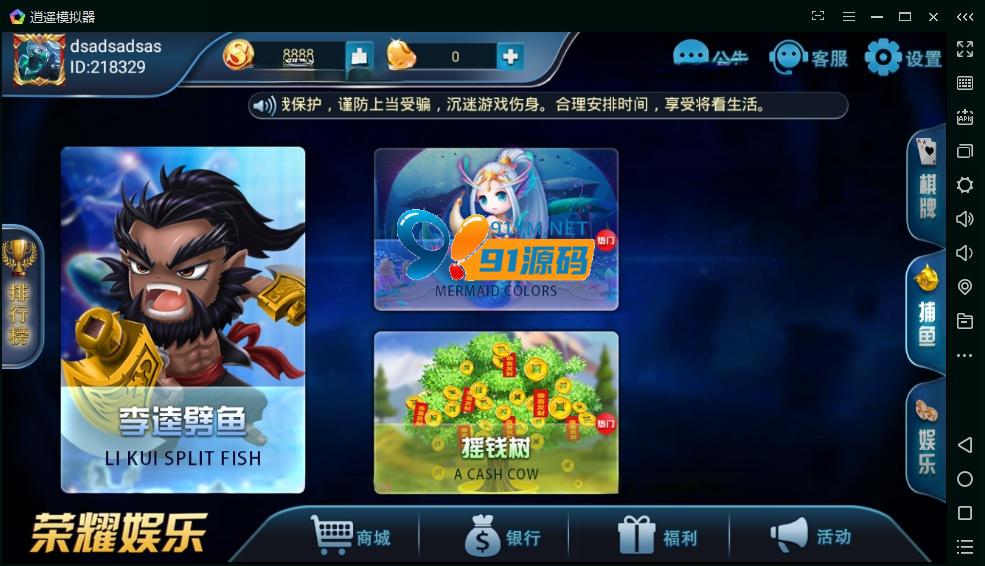 图片[3]-316/荣耀娱乐棋牌组件运营版服务器打包