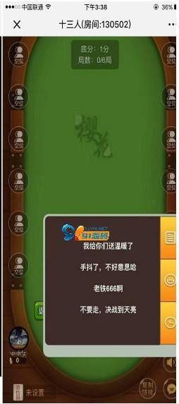 图片[3]-H5樱花互娱神兽二开新UI运营完整全套